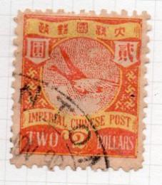 Китайская марка с гусем