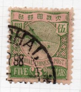 Китайская марка с гусем 5 долларов
