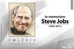 Почтовый блок со Стивом Джобсом
