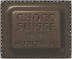 Марка со запахом шоколада