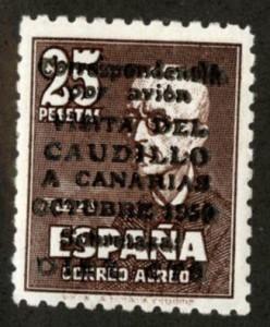 Испания с надпечаткой