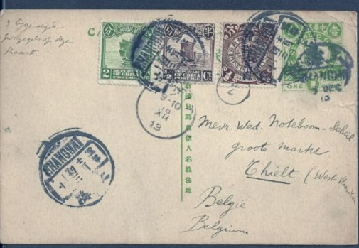 Почтовая карточка Китая 1913 года
