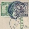 Марки Китая 1913 года