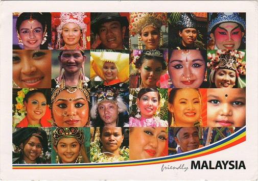 Дружественная Малайзия
