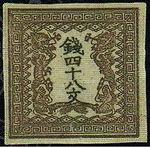 Японская марка с драконом