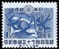 Марка Японии 1946 г.