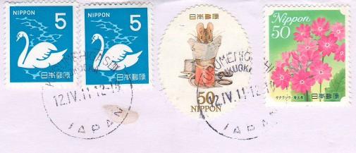 Конверт с японскими марками