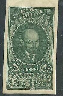 редкие почтовые марки ссср с водяным знаком