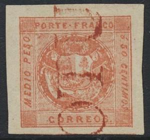 Почтовая марка Перу 1860 года