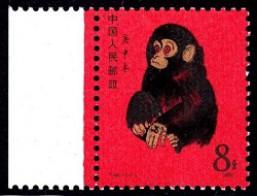 Марка Китая с обезьяной