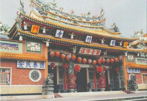 """Посткроссинг: почтовая открытка """"Фиолетовый бамбуковый храм в Неймане"""""""