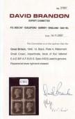 Сертификат к квартблоку Черный пенни