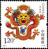 Почтовые марки Китая с драконом