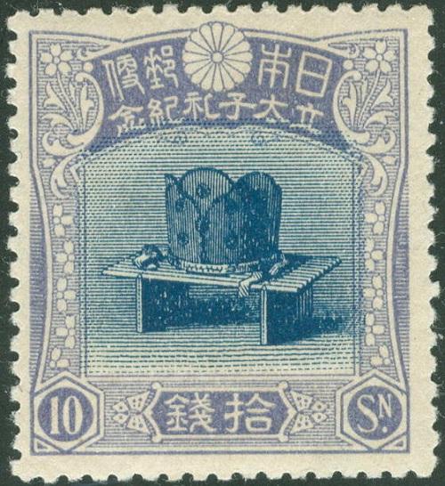 Почтовая марка Японии, посвященная получению титула кронпринца Хирохито