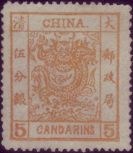 """Почтовая марка Китая 1882 г. """"Большой дракон"""""""