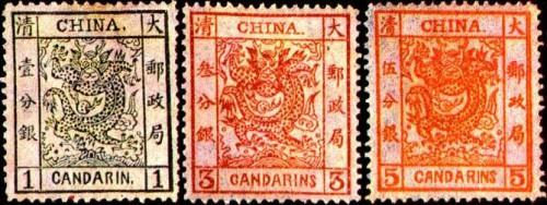 """Серия почтовых марок Китая """"Большой дракон"""""""