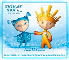 Почтовый блок с изображением талисманов Паралимпийских игр
