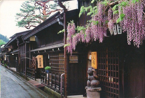 """Посткроссинг: открытка из Японии """"Старые частные дома в Такаяма"""""""