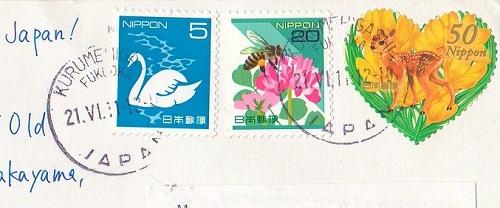 Посткроссинг: открытка из Японии, оборот - почтовая марка в форме сердца с олененком