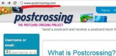 Официальный сайт посткроссинга