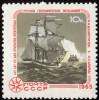 Выставка, почтовые марки, посвященные исследованиям Арктики и Антарктиды