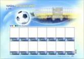 почтовый лист Украины, футбол - стадион в Киеве