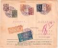 """Почтовый конверт 1922 года с марками серии """"Филателия - детям"""""""