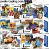 Почтовая марка о посткроссинге