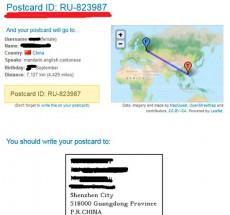 адрес для отправки почтовой открытки