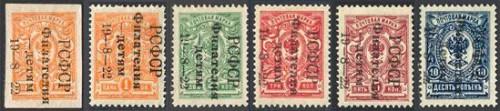 """Серия почтовых марок 1922 г. с надпечаткой """"Филателия - детям"""""""