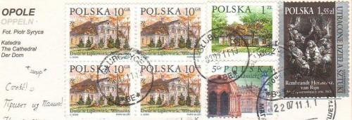 """Посткроссинг: почтовая открытка """"Кафедральный собор в Ополе"""", оборот"""