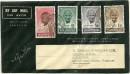 Конверт первого дня с серией почтовых марок Индии М.Ганди 1948 г.
