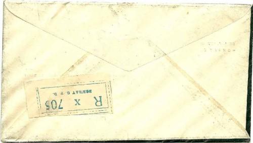 Конверт первого дня с серией марок Индии М.Ганди 1948 г., оборот