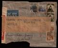 Почтовый конверт из Японии в Германию 1941 г.