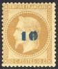 Почтовая марка Франции с Наполеоном с надпечаткой