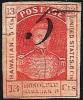 Почтовая марка Гавайев 1857 г. с надпечаткой