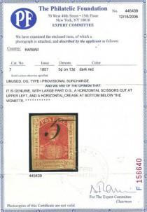 Сертификат почтовой марки Гавайев 1857 г. с надпечаткой