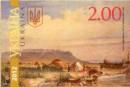 Почтовая марка Украины, посвященная Тарасу Шевченко
