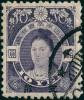 """Почтовая марка Японии 1914 г. с надпечаткой """"Китай"""""""