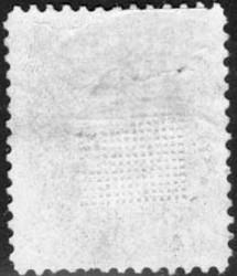 """Решетка на обороте почтовой марки """"Святой Грааль"""""""