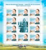 Почтовая марка России 2012 г., посвященная летчице М.М.Расковой