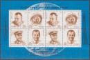 Выставка марок, посвященных освоению космоса