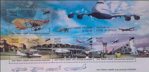 Почтовый блок Индии, посвященный 100-летию авиации