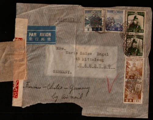 Почтовый конверт из Японии в Германию 1941