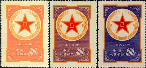 Военные почтовые марки Китая 1953 г.