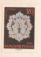 """Почтовая марка Венгрии 1960 г. """"Халасские кружева"""""""