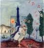 Картина из почтовой марки Франции с Эйфелевой башней