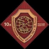почтовая марка России, посвященная Ассоциации ветеранов