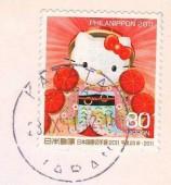 """Почтовая марка Японии """"ФилаНиппон-2011"""""""
