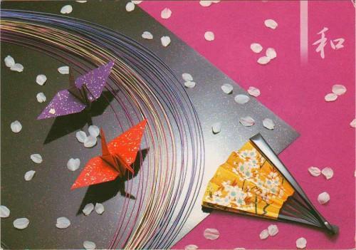 """Посткроссинг: почтовая открытка из Японии """"Оригами"""""""
